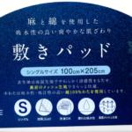 r-asakonshikipad5500